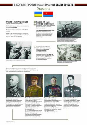 25 украина.jpg