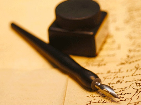 Главная страница Анонсы VIII Международный Пушкинский конкурс «Что в имени тебе моем?»