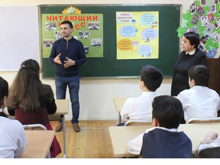 В бакинской школе № 95 представили фильм о педагоге Алексее Черняевском