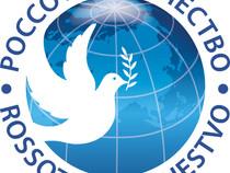 Международный конкурс методических разработок преподавания русского языка и обучения на русском язык