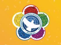 В Сочи всё готово к открытию XIX Всемирного фестиваля молодежи и студентов