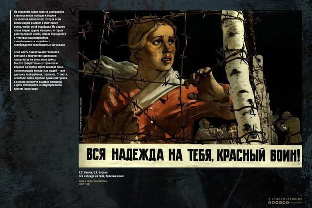 Plakat_32.jpg