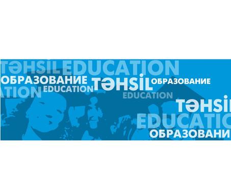 В Баку прошла XII Международная выставка «Образование»