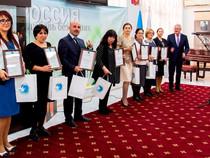 В Российском информационно-культурном центре в Баку чествовали учителей. Фоторепортаж
