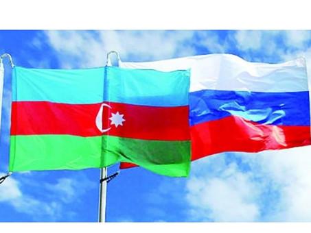 Русский язык в Азербайджане чувствует себя уверенно