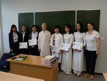 Победители вьетнамской онлайн-олимпиады по русскому языку на летних курсах