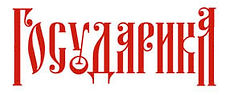 logo_gosud.jpg