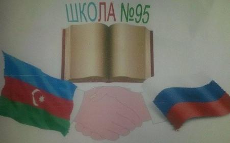 Из опыта работы над проектом РИКЦ «Книги и писатели - юбиляры»