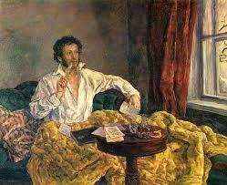Интегрированный урок русского языка и литературы. «Жизнь и творчество  А.С.Пушкина. Имя существитель