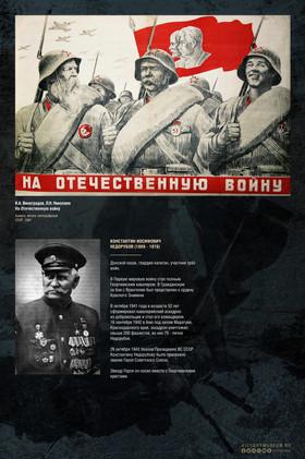 Plakat_11.jpg