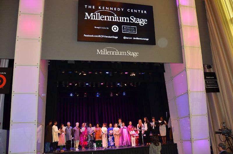 Kennedy Center Millennium Stage