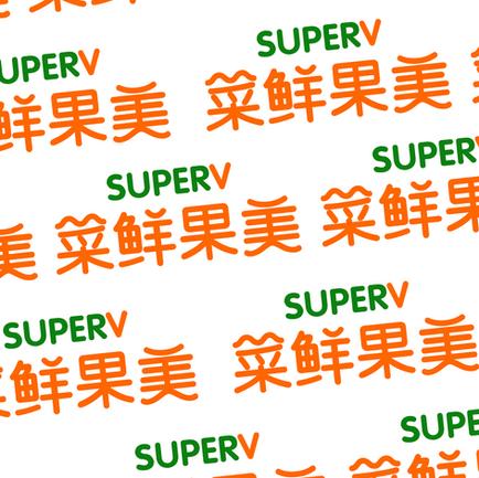 logo revealing animation