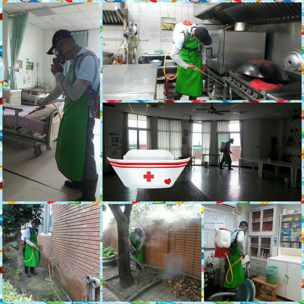 養護中心蟲害防治