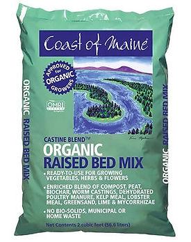 Castine-product-image-500x500-92dpi-rgb.