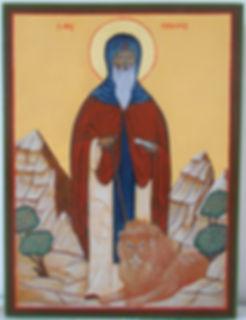 Saint Gerasime.JPG