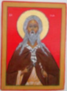 saint Elie.JPG
