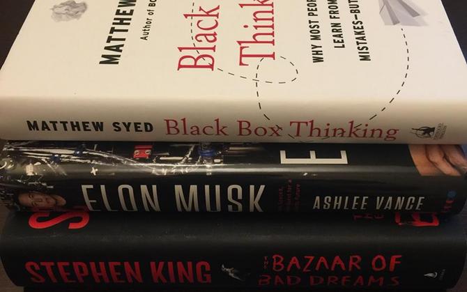 3 лучших книги 2017 года