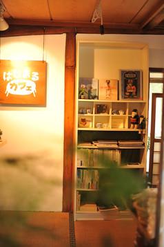 店内 はじまるカフェ 本棚