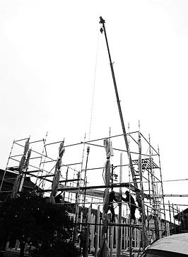 構造トップ.png