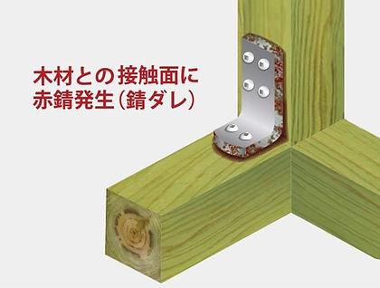 kanamono49.jpg