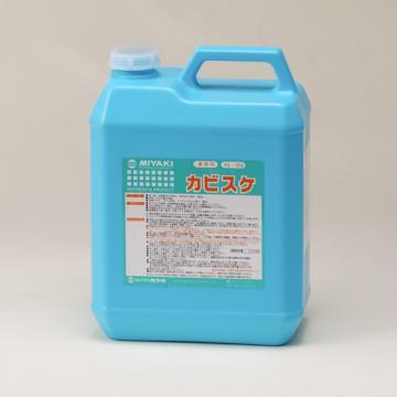 カビスケ 4L(強力カビ取り剤)