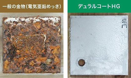 kanamono51.jpg