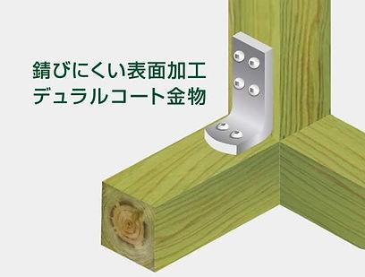 kanamono50.jpg