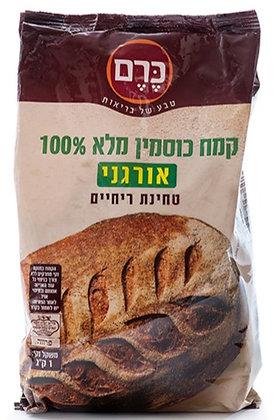 """קמח כוסמין מלא 100% אורגני טחינת ריחיים 1 ק""""ג"""