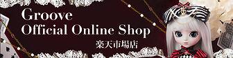 raku_banner_170410.jpg