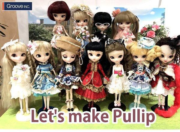 Let's Make Pullip.jpg