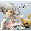 Thumbnail: (訳あり商品)A-700 愛/イングリッシュアイビー(English ivy)