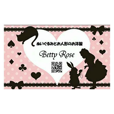 BettyRose