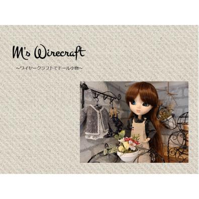M's Wirecraft