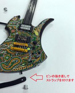 ギターストラップ3.jpg