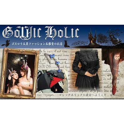 gothic_holic