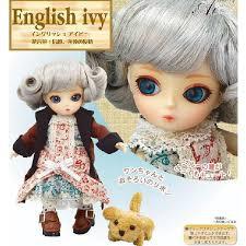 (訳あり商品)A-700 愛/イングリッシュアイビー(English ivy)