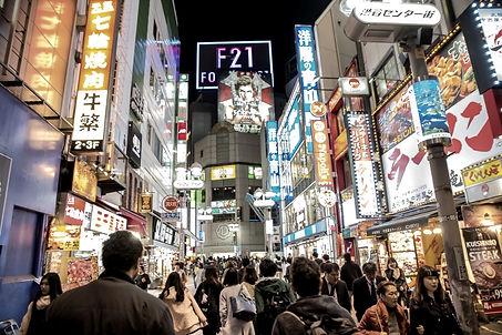 Shibuya Center Vasanta Innopark
