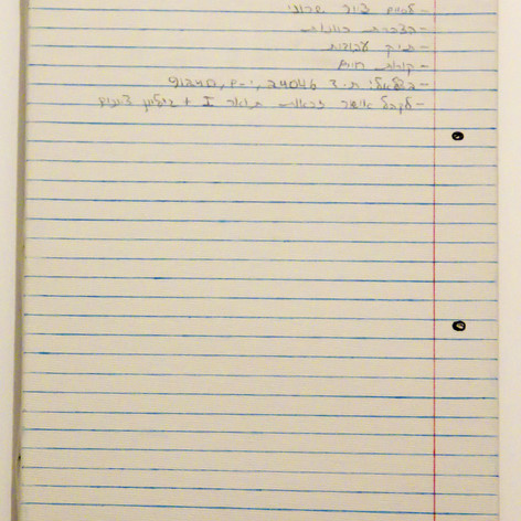 Notebook 10 – Notes