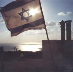 Haifa 1998