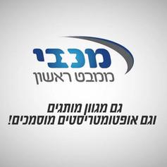 Maccabi Healthcare