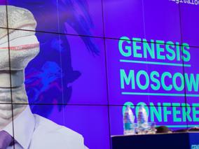 НЕФ идет в ногу со временем! Партнер НЕФ посетил Genesis Moscow Conference