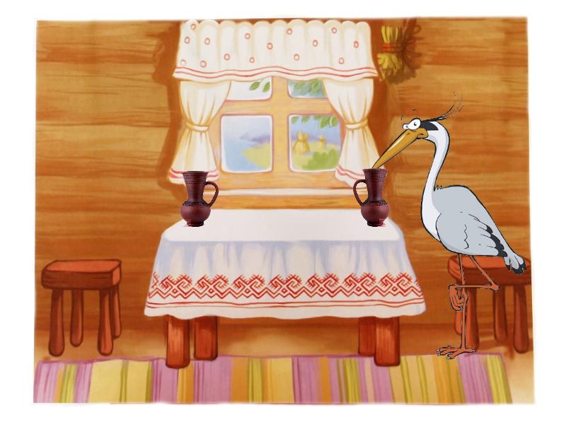 Журавль ждёт лису в гости