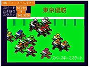 00139「Real Horse Raciong」.JPG