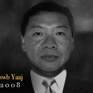 2007-2008 Xf. Txaj Tswb Yaaj.jpg