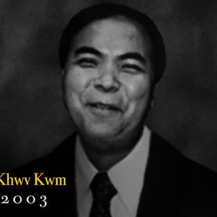 2002-2003 Kx. Tawj Khwv Kxm.jpg