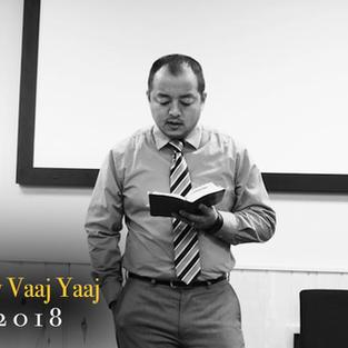 2017-2018 Xf. Nchaiv Vaaj Yaaj.jpg