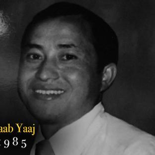 1982-1985 Kl. Paaj Xaab Yaaj.jpg