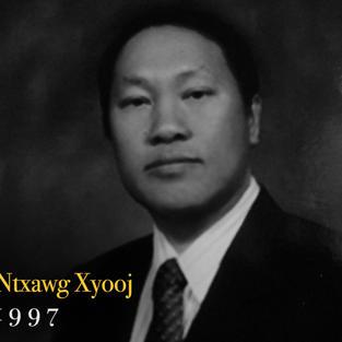 1995-1997 Kl. Tsaav Ntxawg Xyooj.jpg
