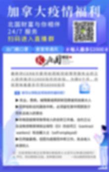 默认文件1585258959669.jpg
