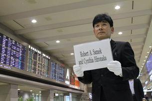 成田空港 タクシー ロビーお出迎え